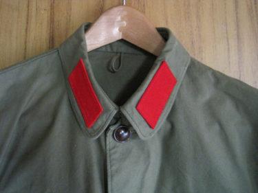 古典的人民服 ~ 中国人民解放軍 65式軍服・士兵用 (灰緑色・実物)