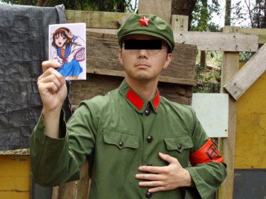 寺田心同志に続け! ~ 革命的ブックオフCM