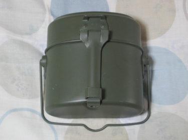 大戦ドイツ軍の代用に ~ ドイツ連邦軍 飯盒 (実物)