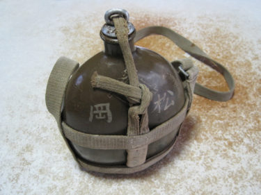 日本陸軍 昭五式水筒・呂号 (実物)