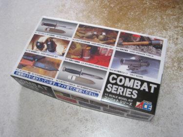 コンバットシリーズ 日・独 手榴弾セット (マイクロエース製・プラモデル)