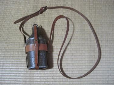 日本陸軍 明治三十一年制水筒 (実物再生品)