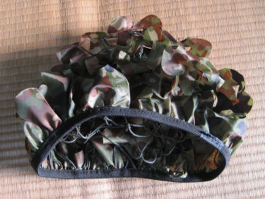 陸上自衛隊 鉄帽用擬装バラクラバ (PX品)