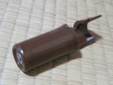 日本軍のマズルカバー ~ 日本陸軍 銃口蓋 (海外製・複製品)