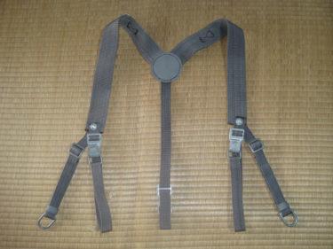 東ドイツ軍 グレーナイロン 装備サスペンダー (実物)