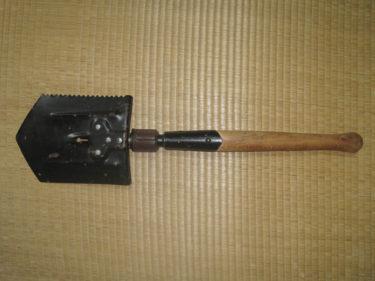 東ドイツ軍 携帯シャベル (実物)