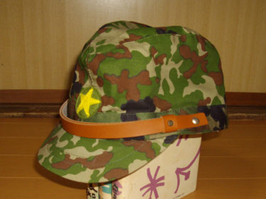 無いモノは作っちゃおう! ~ 日本軍型戦闘帽 2型迷彩 (自作)