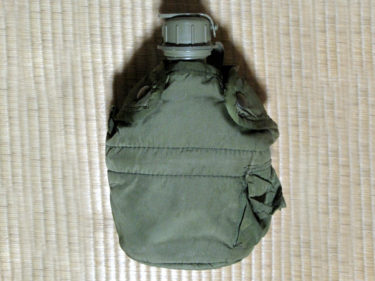 アメリカ軍 LC-1/2 キャンティーン&カバー (実物)