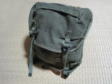 アメリカ陸軍 M1961 フィールドパック (実物)