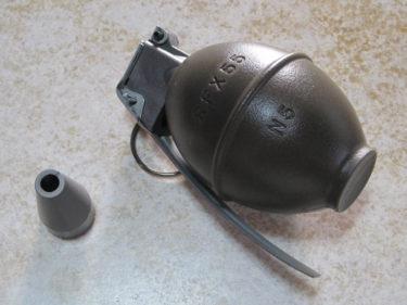 アメリカ軍 M26 手榴弾・BB弾ボトル仕様 (サンプロジェクト製・モデル品)