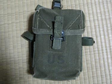 アメリカ陸軍 ユニバーサルアムニッションポーチ (実物)