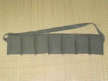 ベトナム戦争装備 ~ アメリカ陸軍 M16 バンダリア (実物)