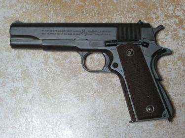 軍装ゲーマーの頼れる相棒 ~ コルト M1911A1 (東京マルイ製・ガスブローバック)