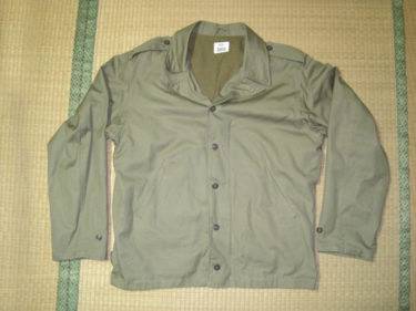 アメリカ陸軍 M1941 フィールドジャケット (セスラー製・複製品)