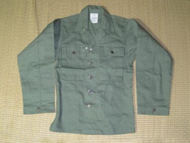 アメリカ陸軍 M1943 HBT作業服・初期型 (エスアンドグラフ製・複製品)