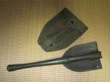 アメリカ陸軍 M1951 エントレンチングツール&ケース (実物)