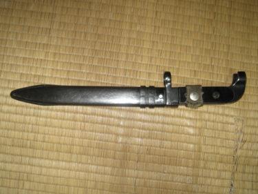 東ドイツ軍 MPi-K用銃剣 (実物・刀身切断合法品)
