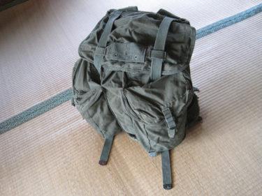南ベトナム政府軍 ARVNパック (実物)