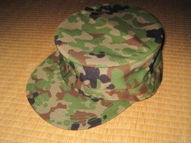 帽章付き現用品 ~ 陸上自衛隊 2型迷彩作業帽 (PX品)