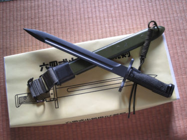 自分で組み立てるガレージキット ~ 自衛隊 64式銃剣 (すてんがん工廠製・モデル品)