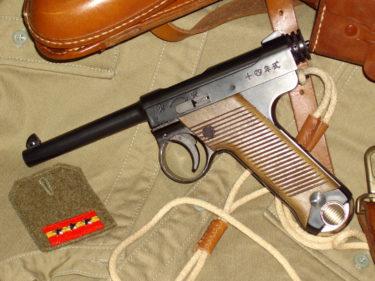 マルシン独自規格の8㎜BB弾仕様 ~ 十四年式拳銃・前期型 (マルシン製・ガスブローバック)