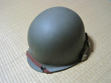 アメリカ軍 M1タイプ・プラ製ヘルメット (エスアンドグラフ製・モデル品)