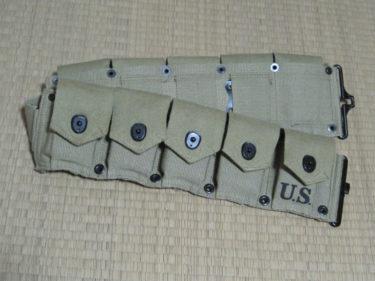 G.I.の基本装備 ~ アメリカ軍 M1923 カートリッジベルト (海外製・複製品)