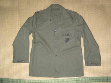 アメリカ海兵隊 P1941 HBTユーティリティ (中田商店製・複製品)