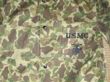 アメリカ海兵隊 P1942 ダックハンター迷彩ユーティリティ (ATF製・複製品)