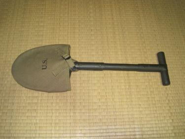 別名Tボーン・ショベル ~ アメリカ陸軍 M1910 イントレンチングツール&ケース (海外製・複製品)
