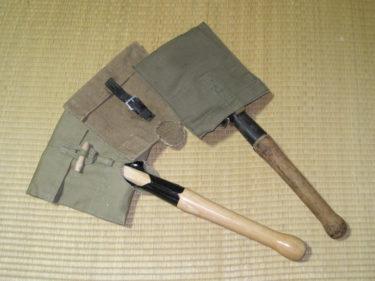 ソ連軍 ショベル&カバー (実物&複製品)