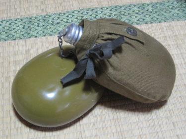 ソ連軍 水筒 (実物)