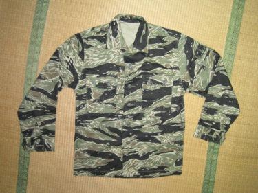特殊部隊御用達 ~ NAM戦タイプ・タイガーストライプ迷彩服 (セスラー製・複製品)