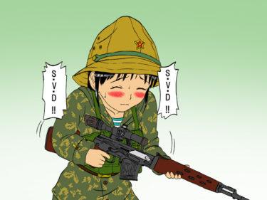 この形に価値アリ! ~ SVD ドラグノフ 狙撃銃 (A&K製・電動ガン)