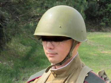 労農赤軍のヘルメット ~ ソ連軍 SSh-40 ヘルメット (実物)