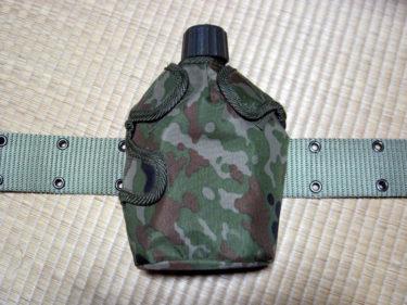 現用水筒は樹脂製です ~ 陸上自衛隊 水筒2形 (PX品)