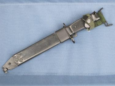 自衛隊 89式銃剣 (ウインドラス製・モデル品)
