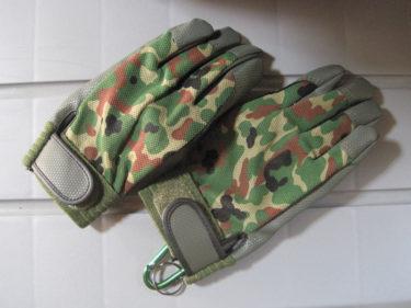 最新型はスマホ対応 ~ 陸上自衛隊 2型迷彩グローブ (ヒメジグローブ製・PX品)