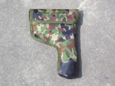 自衛官向け私物製品 ~ 陸上自衛隊 私物ホルスター&拳銃用弾入れ (PX品)