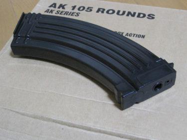 マガジンポーチの詰め物に ~ AK-47 105連マガジン (STAR製・電動ガン用)
