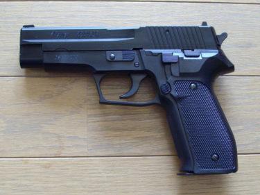 SIG P226 (SⅡS製・エアコッキング)