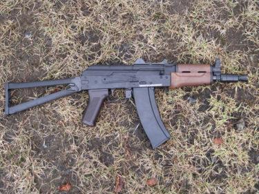 サバゲー向きの頼れる同志 ~ AKS-74U クリンコフ (アカデミー製・エアコッキング)