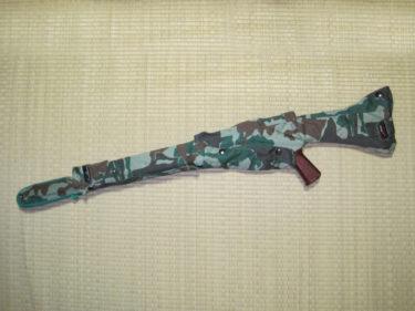 自衛隊らしさ溢れる一品 ~ 陸上自衛隊 64式小銃カバー・旧迷彩 (PX品)