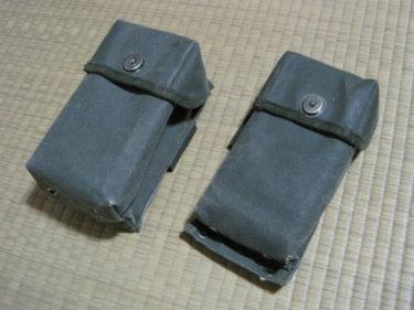 陸上自衛隊 64式小銃 弾納・1本用&2本用 (ODビニロン製・実物)
