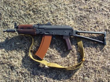 次世代電動ガンを楽しむ ~ AKS-74U クリンコフ (東京マルイ製・電動ガン)