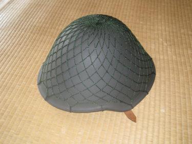 東ドイツ軍 M56ヘルメット・擬装網 (実物)