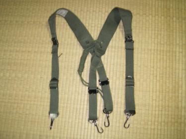 昭和自衛隊のX型サスペンダー ~ 陸上自衛隊 旧型つりバンド (PX品)