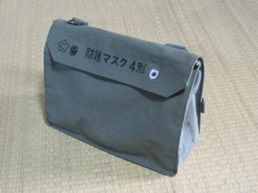 自衛隊のガスマスクケース ~ 陸上自衛隊 防護マスク4形ケース (PXサイトー製・複製品)