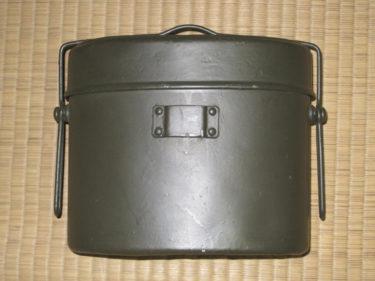 伝統の形 ~ 陸上自衛隊 旧型飯盒 (実物)