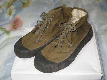 中国人民解放軍 55式解放靴 (実物)
